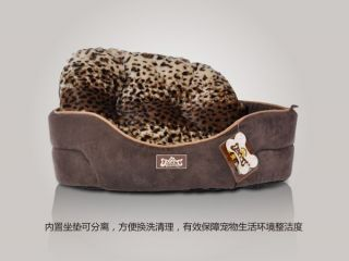 New Luxurious Leopard Print Pet Dog Cat Soft Bed House Kennel Small Medium Large
