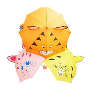 Kids Animal Umbrella Cat Tiger or Lion with Pop Up Ears Whistle