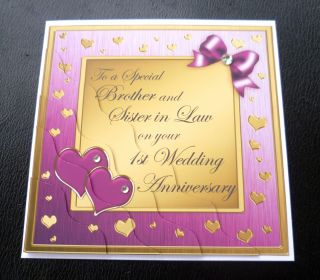 Brother Sister in Law 1st Wedding Anniversary Card 4 Colours