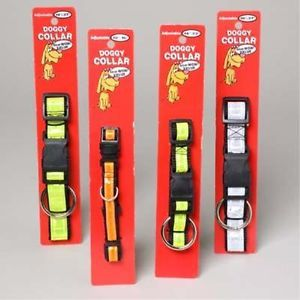 Small Nylon Dog Collar