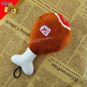 Molar Squeaky Plush Pet Toys Puppy Dog Bite Resistant Chicken Drumsticks Toys