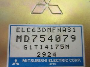 996 1993 Mitsubishi Eclipse ECU Brain ECM Engine Control MD754079 590 55543