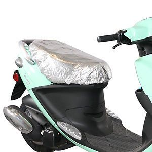 Prima All Weather Scooter Genuine Seat Cover Protector Saver Buddy w Pouch New