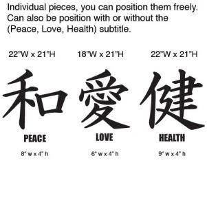 Vinyl Wall Decal Sticker Japanese Peace Love Health