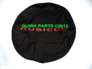07 14 Jeep Wrangler Rubicon 255 70R18 10th Anniversary Spare Tire Cover Mopar