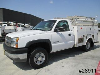 2500HD 8' Brandfx Service Body Utility Cargo Cover Ladder Rack We Finance