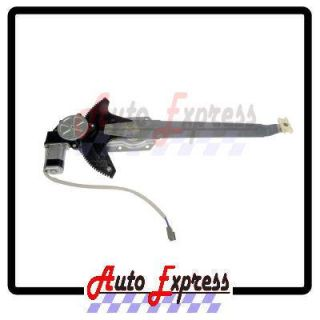 Front Window Regulator w Motor Ford F 250 F 350 96 97