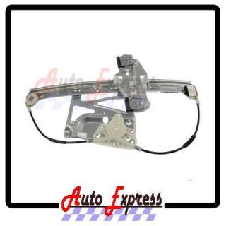 New Front Left Power Driver Side Window Regulator FL