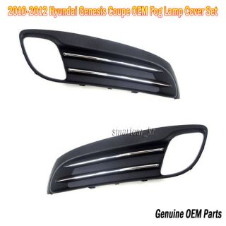 2010 2011 2012 Hyundai Genesis Coupe Fog Lamp Trim Cover Left Right Set