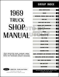 1969 Ford Truck Shop Manual Set New 69 F100 F250 F350 Bronco Van E100 E125 E350