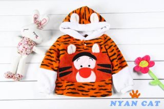 New Baby Girls Boys Animal Costume Coral Fleece Hooded Jumper Size 0 1 2 3 Gift