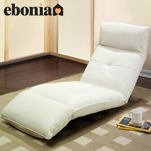 Hyundai Hmall Korea New Floor Sitting Chairs Comfortable Cushion Sofa Bed