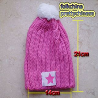 Baby Boy Girl Infants Crochet Handmade Beanie Hat Cap Star Mark BHS03