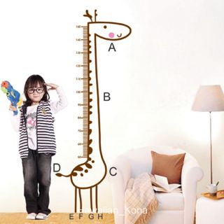 Tall Giraffe Growth Chart Ruler Wall Sticker Decal