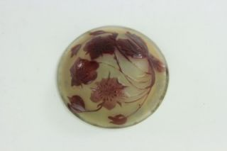 "Galle Art Nouveau Cameo Glass 3"" Shallow Bowl C 1890s"