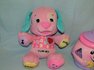3 Girls Pink Fisher Price Laugh Learn Toy Lot Cookie Jar Puppy Dog Learning Ball