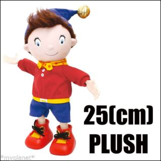 Noddy Cuddle Buddy Soft Plush Cute Toy Kids Official Gift Merchandise 25cm New