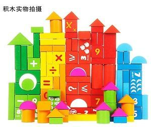 BUILDING BLOCK TOY PLAY SET CHILDREN KIDS LEARN COLORS SHAPES FUN