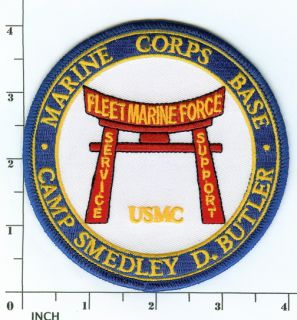 USMC Marine Corps Base Camp Smedley D Butler Patch Marines Okinawa MCB Butler
