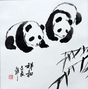 "Chinese Painting Panda Bear Bamboo 16x16"" Oriental Asian Brush Ink Abstract Art"