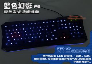 New Cool Waterproof Blue Ray LED Backlit Illuminated Ergonomic USB Keyboard PC