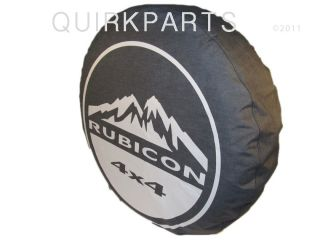 1997 2012 Jeep Wrangler Tire Cover Rubicon Logo Mopar