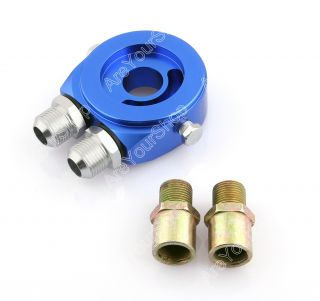 Universal Car Auto Oil Filter Relocation Kit Sandwich Adapter An 10 Blue
