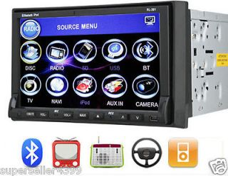Double DIN Car Radio DVD Player Detachable Face Plate Dummy Panel Safety 4 Radio