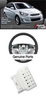 Steering Wheel Leather Remote Control for Hyundai Accent Solaris 2011 2012