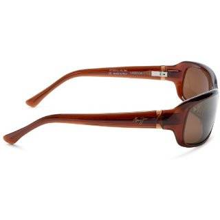 Maui Jim Lagoon PolarizedPlus 2 Sunglasses Sports & Outdoors