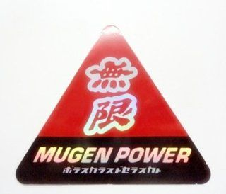 1x Triangle Red   Black MUGEN POWER HONDA ACCORD CIVIC CITY CR V Car Motocross Racing Emblem Logo Reflected Sticker Decal