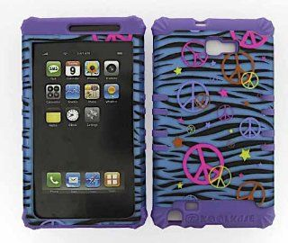 3 IN 1 HYBRID SILICONE COVER FOR SAMSUNG GALAXY NOTE 1 HARD CASE SOFT LIGHT PURPLE RUBBER SKIN ZEBRA PEACE LP TE321 S I717 KOOL KASE ROCKER CELL PHONE ACCESSORY EXCLUSIVE BY MANDMWIRELESS Cell Phones & Accessories