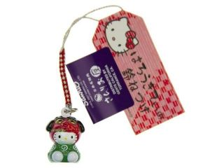 Hello Kitty in Lion Dance Costume Mini Figure Bell Charm